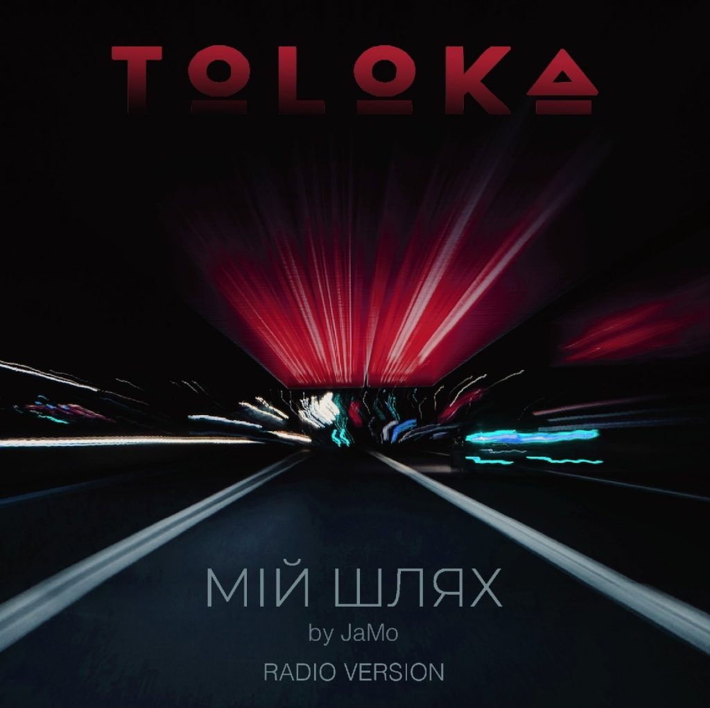 Toloka-Mij Shliah-JaMo Mix